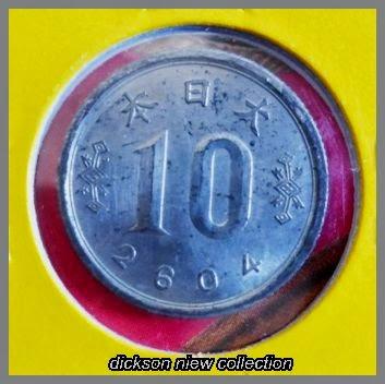10 Sen