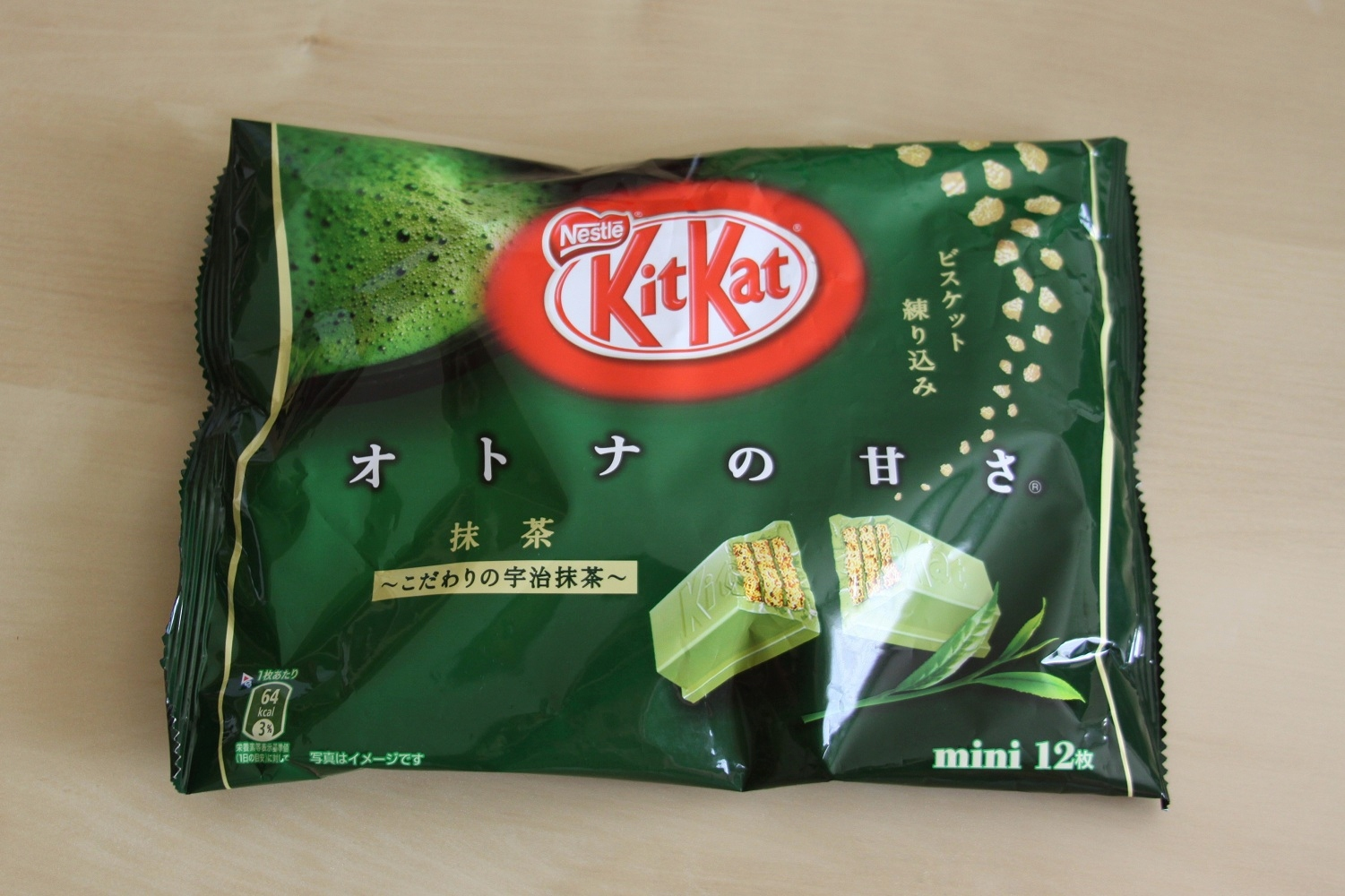 Jewel Me Love Green Tea Kit Kat Kitkat I Found This At My Local Mitsuwa Market And Knew Had To Take It Home
