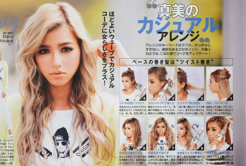 Mami Koshikawa, gyaru, hair tutorial, twisted, penteados, kawaii