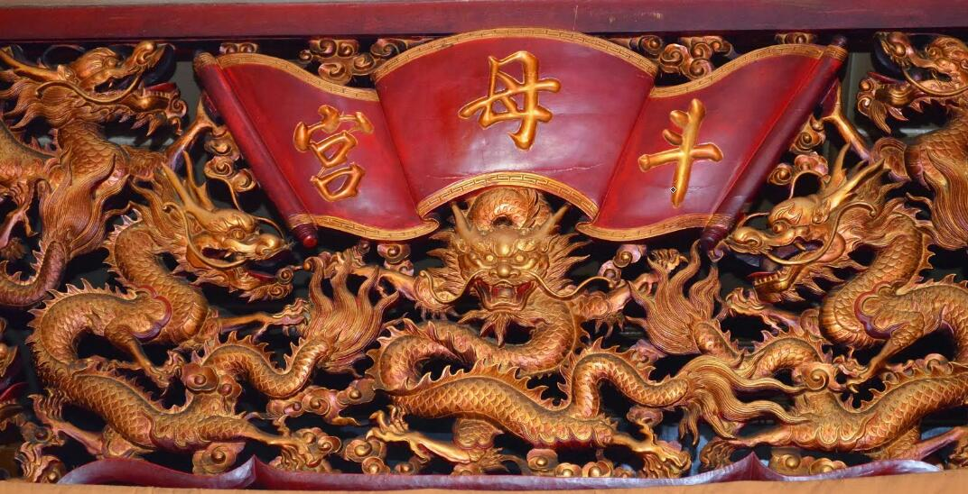Dou Mou Gong