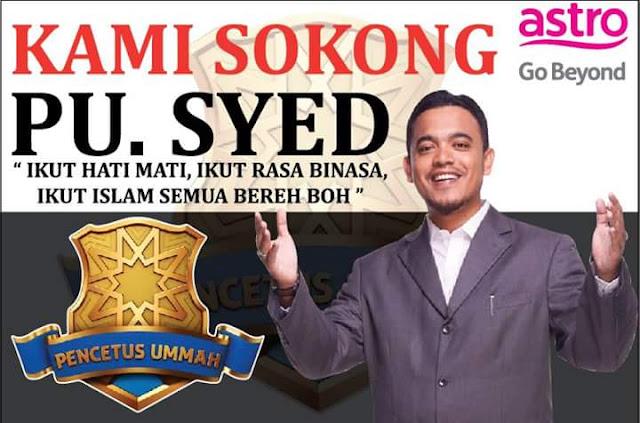 PU Syed