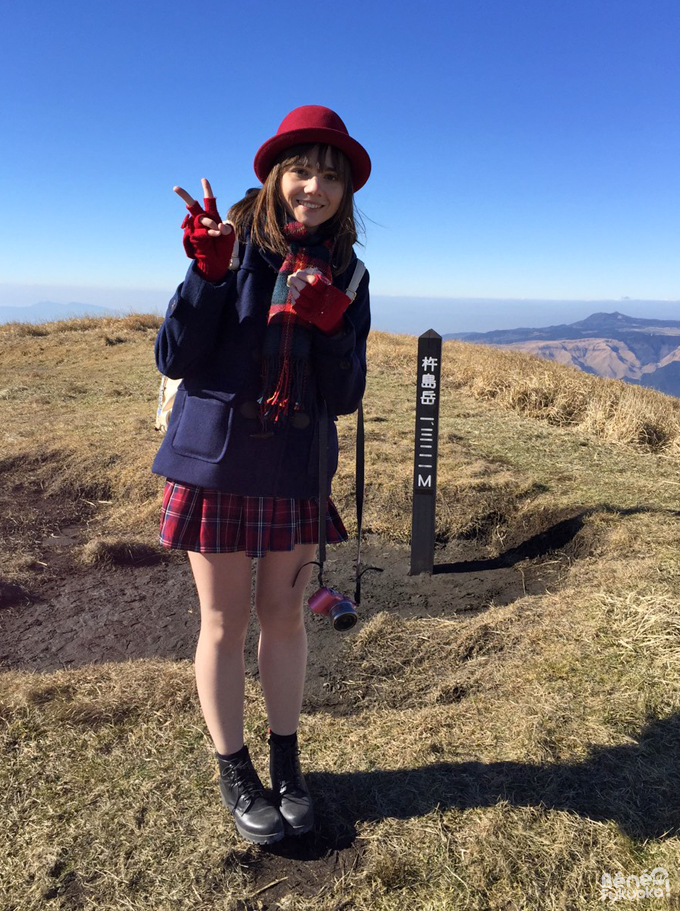Sommet du Mont Kishima, mont Aso