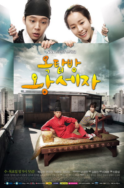 Rooftop Prince Korean Drama 2012