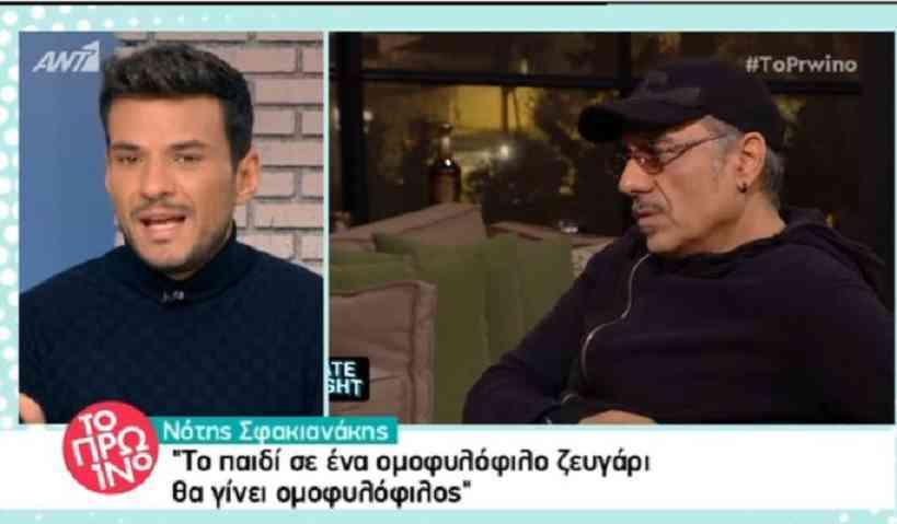 Κώστας Τσουρός για Νότη Σφακιανάκη: «Είναι φασίστας!» ΟΥΓΚ!! κλασική ατάκα αριστερού  – Η αντίδραση της Φαίης Σκορδά