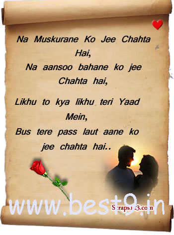 Punjabi MusicHD Love Shayari In Punjabi Wallpaper