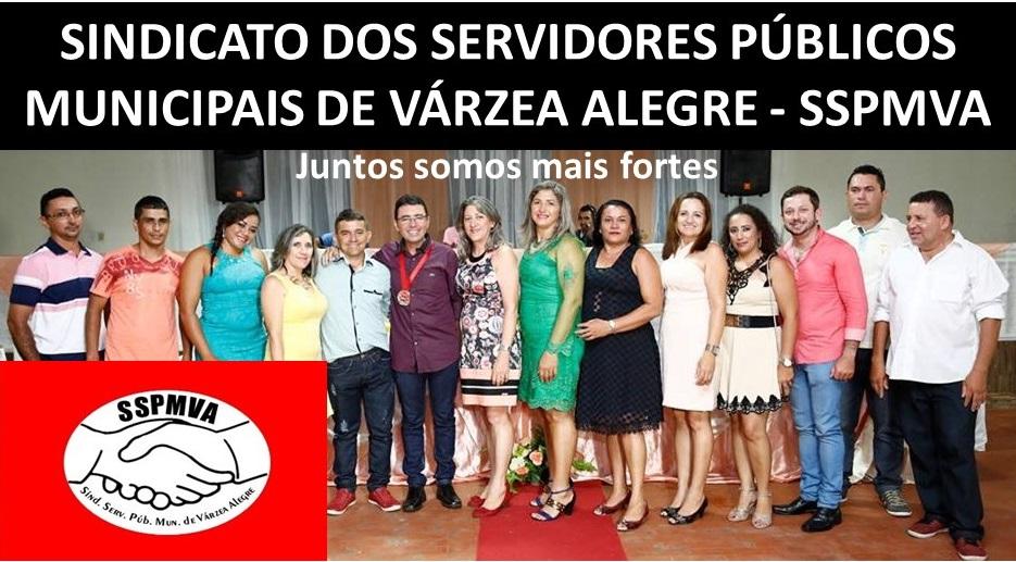 Sindicato dos Servidores Públicos Municipais de Várzea Alegre - SSPMVA