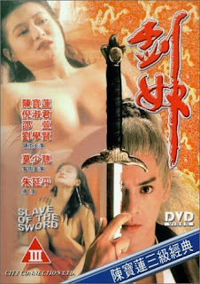 Slave Of The Sword(1993)