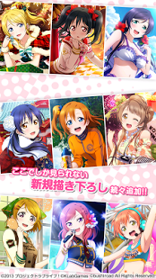 Screenshots of the LoveLive! School idol festival for Android tablet, phone.