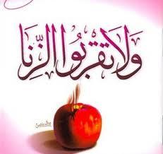Kedudukan Zina dan Anak Zina (menurut Hukum Islam dan KUHP)