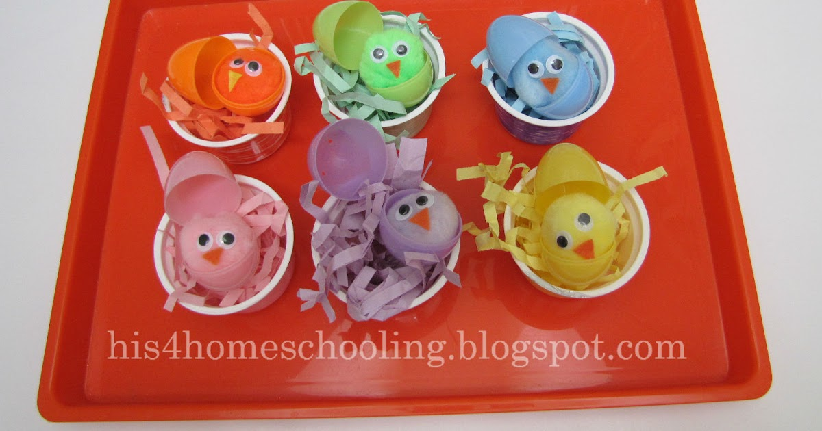 is for Homeschooling: Easter Tot Trays