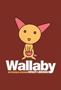 http://4.bp.blogspot.com/-OQ3U02Q_7Gw/T1FCSYgXZXI/AAAAAAAAG6k/WLvT2pbitVs/s1600/Wallaby_Manga.png