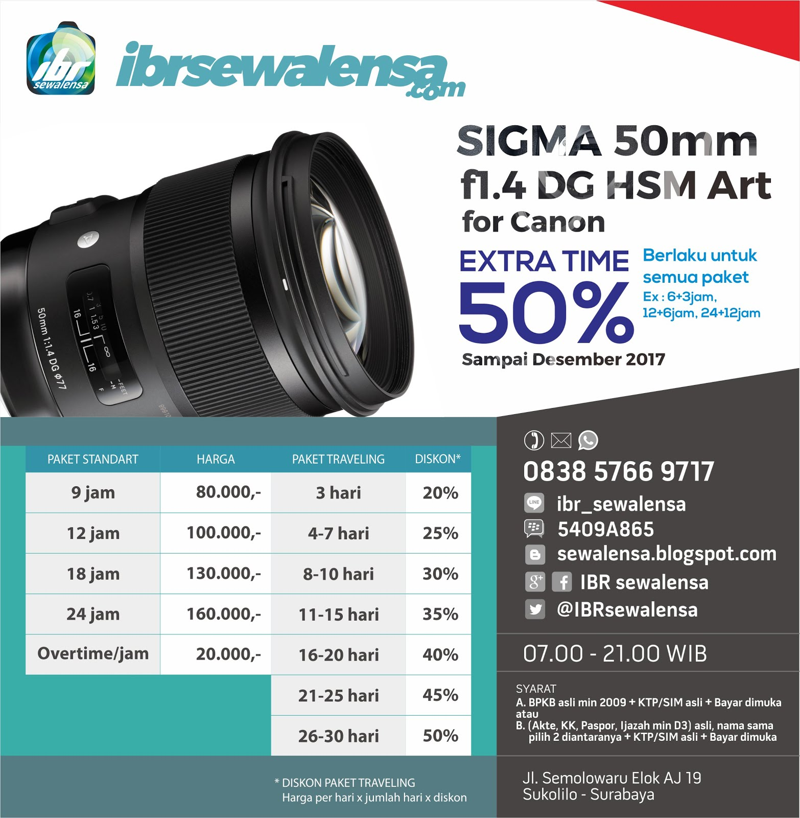 SIGMA 50mm f1.4 DG HSM Art EXTRA TIME 50%