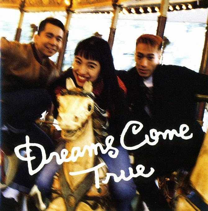 Dreams Come True ドリームズ・カム・トゥルー -  DREAMS COME TRUE
