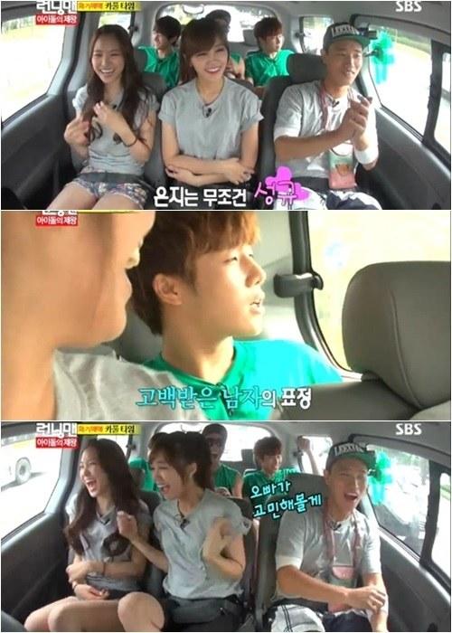 Eunji Picks, Infinite, Sunggyu