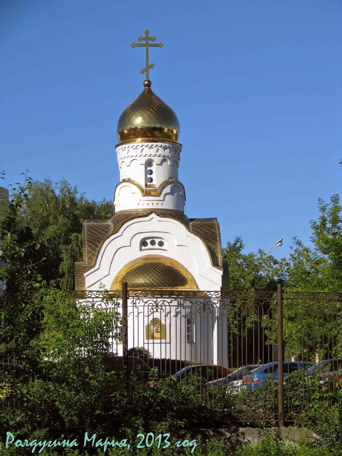 Екатеринбург фото