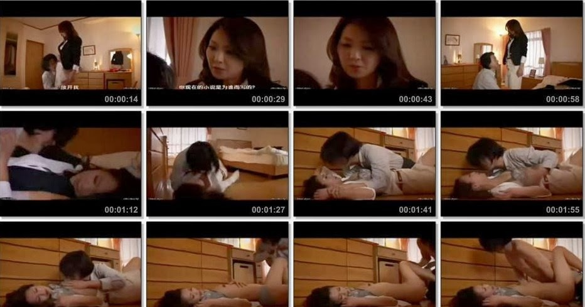 skandal video bokep abg korea terbaru 2016 raja bokep