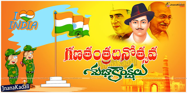 Republic day Nice Pictures Republic day Great Wallpapers Republic day Vector Wallpapers Republic day Grunge Wallpapers Republic day HD greetings Republic day Messages In Telugu Republic day Qutoes Republic day Flag Wallpapers Republic day Flag Wallpapers With Quotes Republic day Celebrations Republic day Wallpapers For Pc Republic day Images Happy Republic day Images Happy Independence Day Images 2016  Republic day Day Images Wallpapers For PC  Happy Independence Day Images Wallpapers For Mobile  Happy Republic day Images Wallpapers for Android  Happy Republic day HD Wallpapers Republic day 1080dpi Wallpapers Jnanakadali Republic day Images With Beautiful Quotes Republic day Kavithalu In Telugu Republic day jan26 2016
