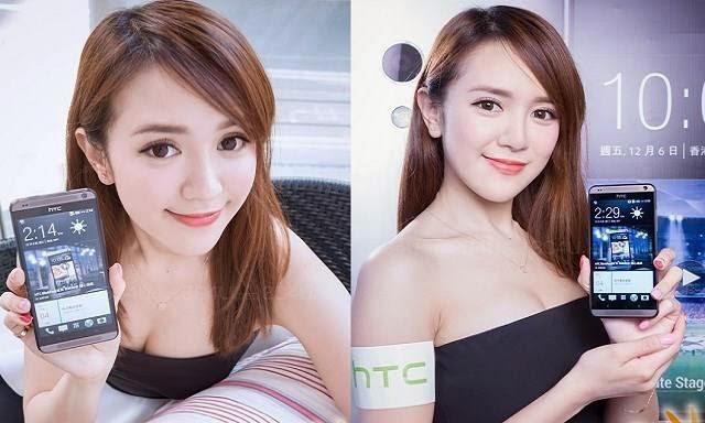 HTC-Desire-700