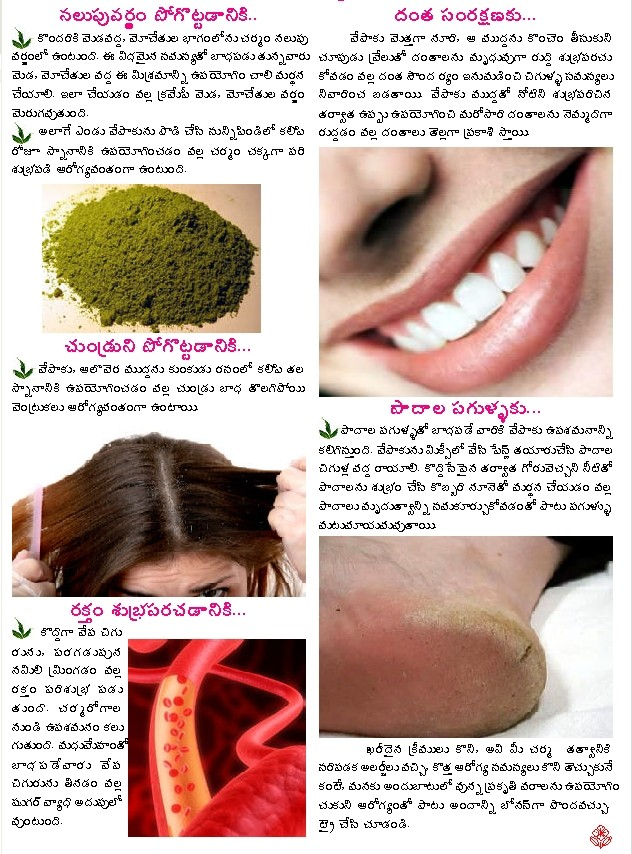Dry skin care tips in tamil