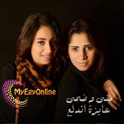 http://4.bp.blogspot.com/-ORWB6xAk33s/U3NSjG8cK3I/AAAAAAAAF-g/H2NOQ6y-2mA/s420/Mona.jpg