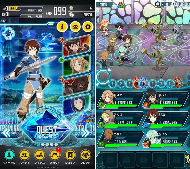 刀劍神域 Sword Art Online Code Register Apk Download
