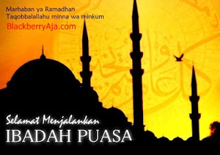 DP Blackberry Messenger Ramadhan 1433