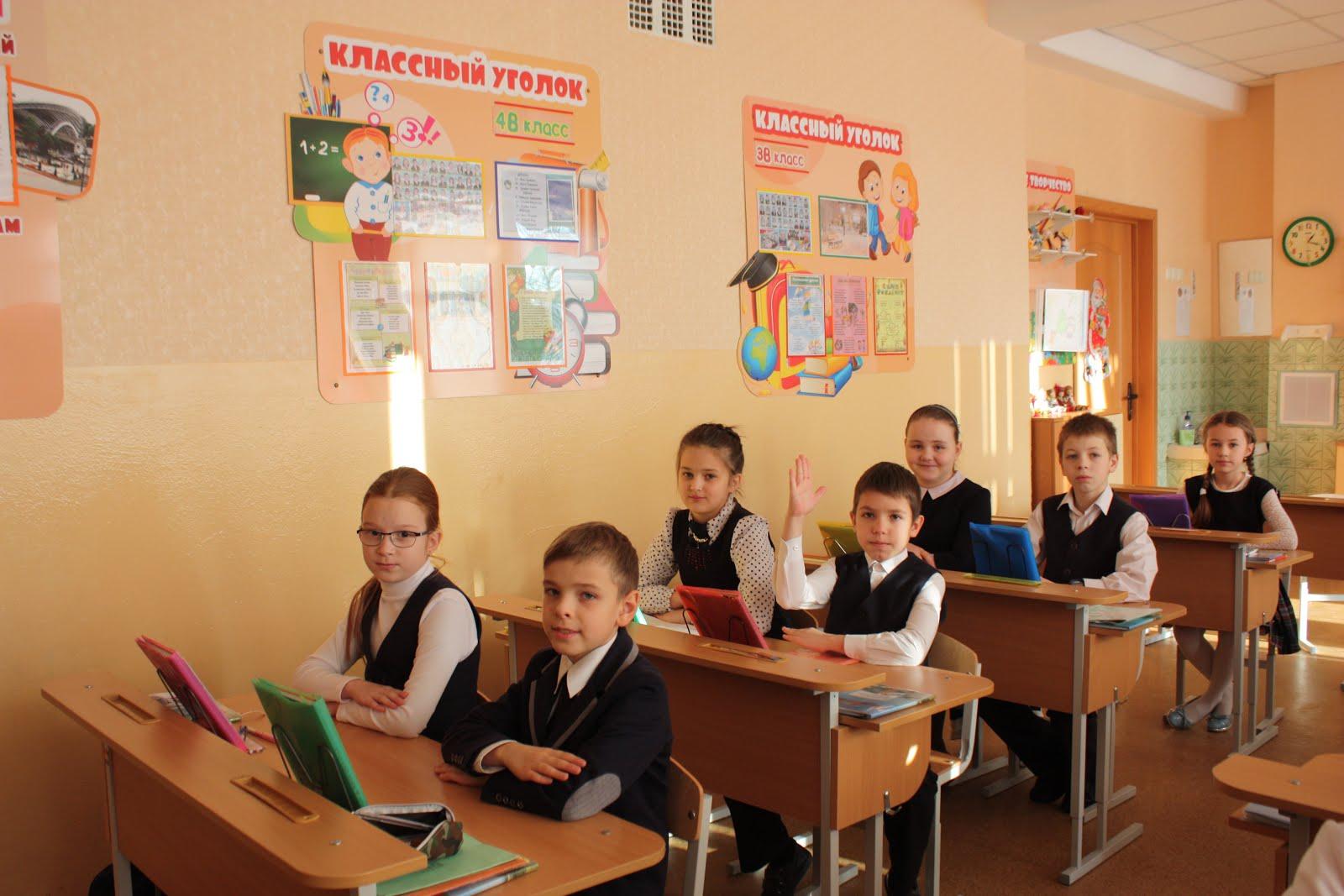 Контрольный устный счет для 3 класса 2 четверти в нач.класса беларусских школ