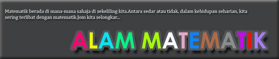 ALAM MATEMATIK