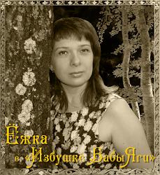 Полина Лисичёнок