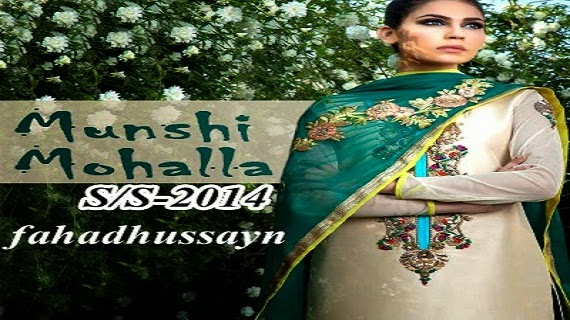 Fahad Hussayn Munshi Mohallah Collection 2014