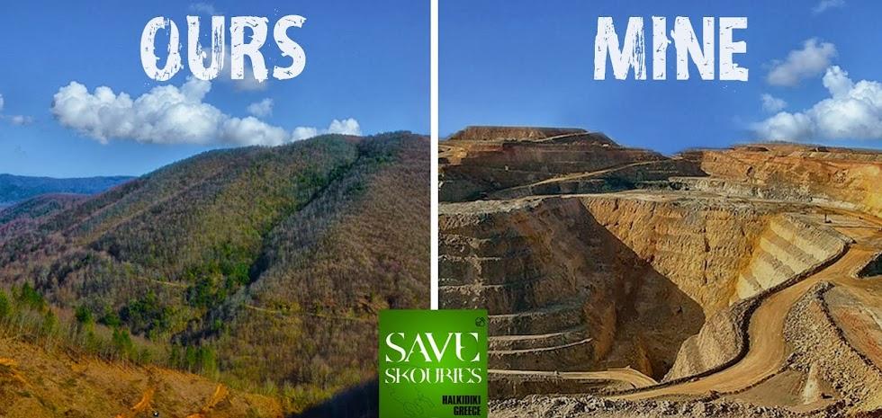 SaveSkouries