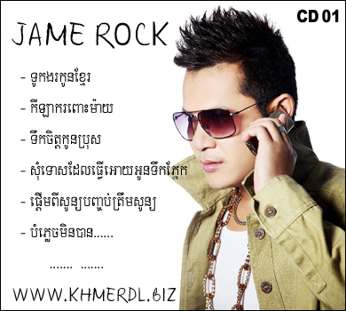 Khat Jame MP3 Collection CD 01