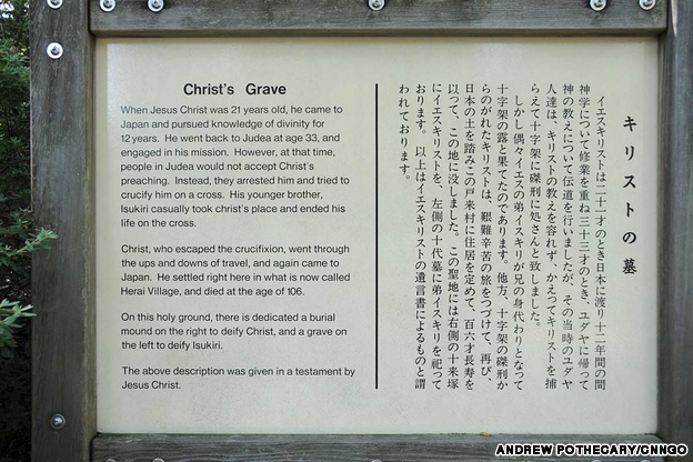 The Little-Known Legend of Jesus in Japan: Christ Escaped Jerusalem And Lived As A Farmer In Japan