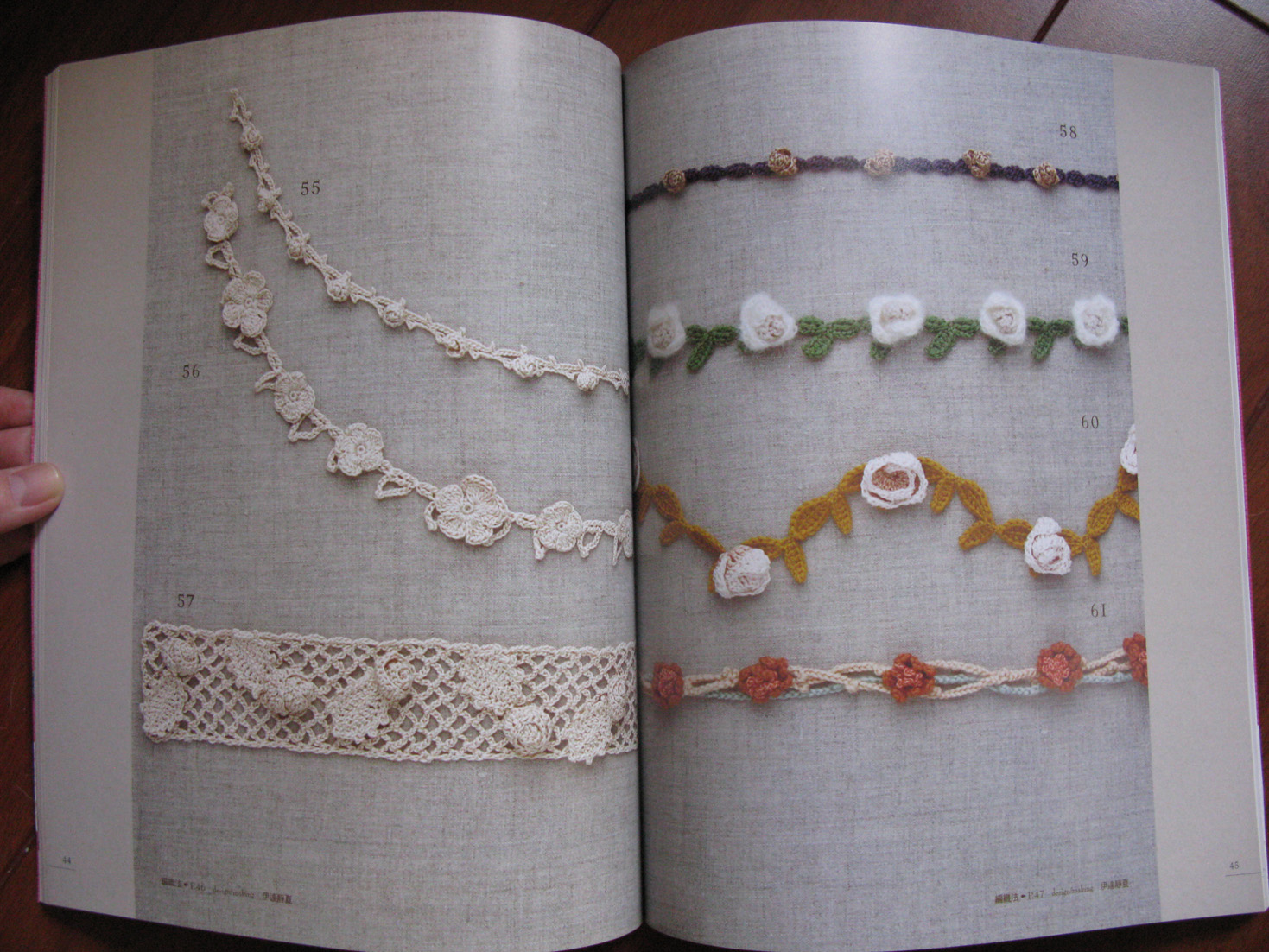 Crochet Pattern Books : ... .com: Crochet Rose Pattern 100 Japanese Crochet Patterns Book