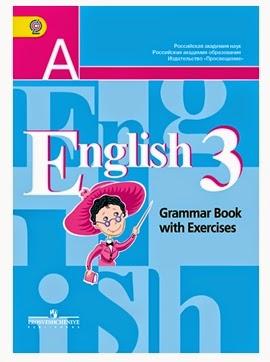 Языку gitem класс английскому 7 по за гдз
