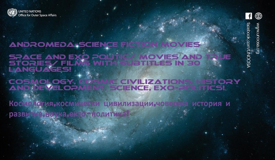 ANDROMEDA-Science Fiction Movies and Music
