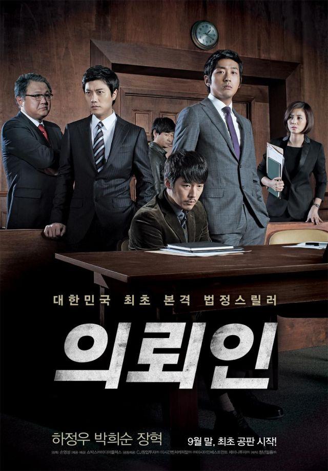 The Client / 2011 / G�ney Kore / TR Altyaz�l� / Online Film �zle