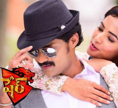 Sher Telugu Posters | Kalyan Ram | Sonal Chauhan