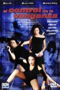 El Control De La Venganza – DVDRIP LATINO