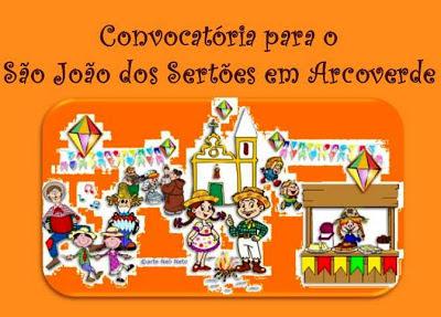 SÃO JOÃO 2013, PREFEITURA DE ARCOVERDE ABRE CONVOCATÓRIA