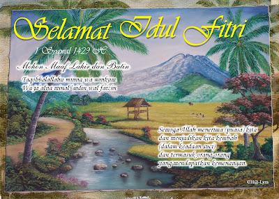 Kartu Ucapan Selamat Idul Fitri 1433 H