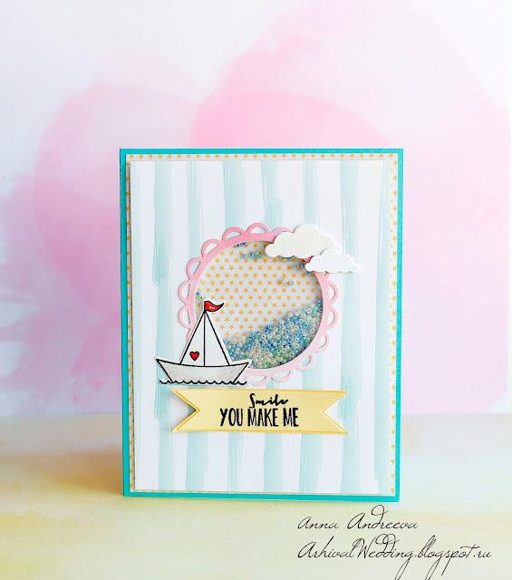 Cards-Memory-Box-Papertreyink-Spellbinders-Anna-Andreeva