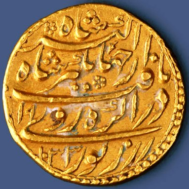 jahangir s libra gold mohur issued in a h 1033 1624 25 a d with image