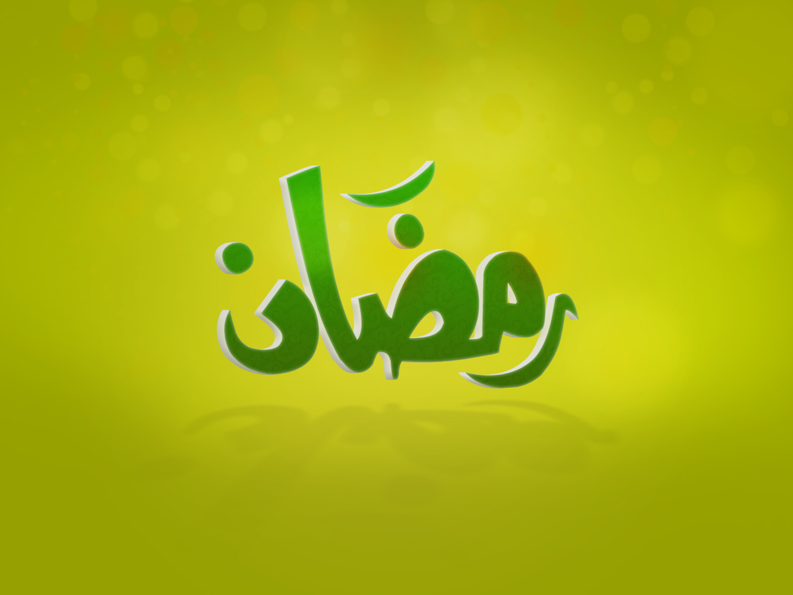 http://4.bp.blogspot.com/-OTFFG55nUWY/UAkV3ucxoEI/AAAAAAAAA7s/Qxsh8guRi34/s1600/Ramadhan+Wallpaper+And+Background+2012+1433H.jpg