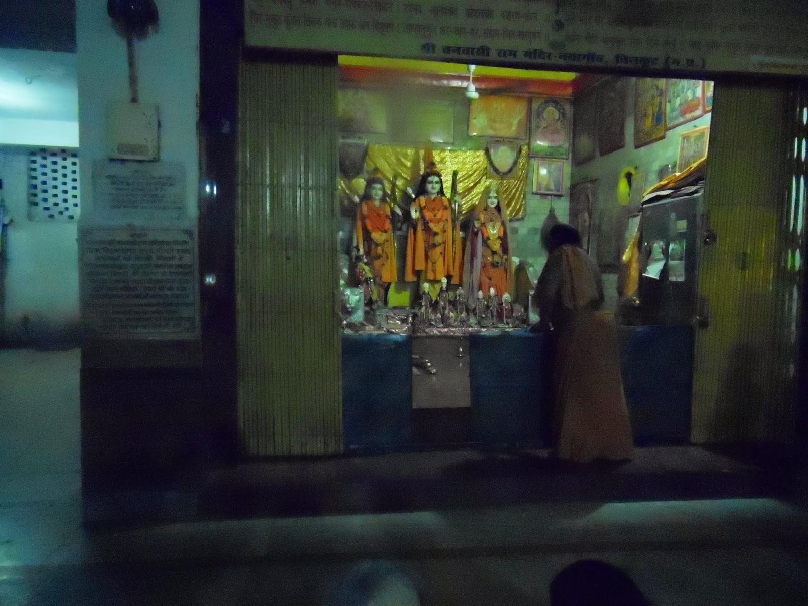 Vanvasi Ram Mandir