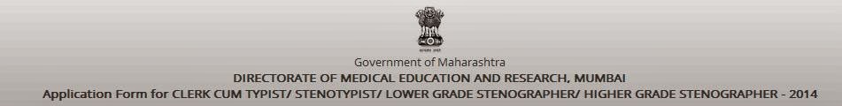 Admit Card Download DMER Mumbai Steno Bharti 2014