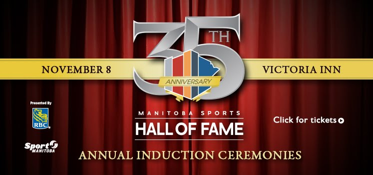 Manitoba Sports Hall of Fame Dinner