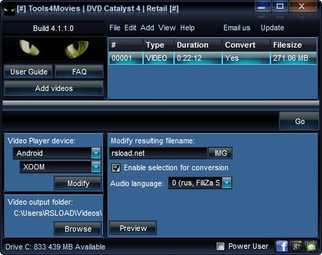 DVD.Catalyst.4