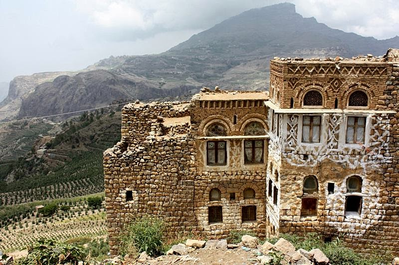 Al Hajjarah | Ancient Village on a Cliff, Yemen