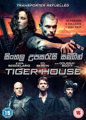 Tiger House 2015 Full movie with sinhala subtitle